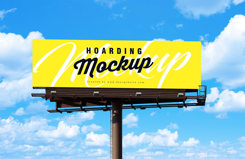 Photorealistic Billboard Mockup PSD
