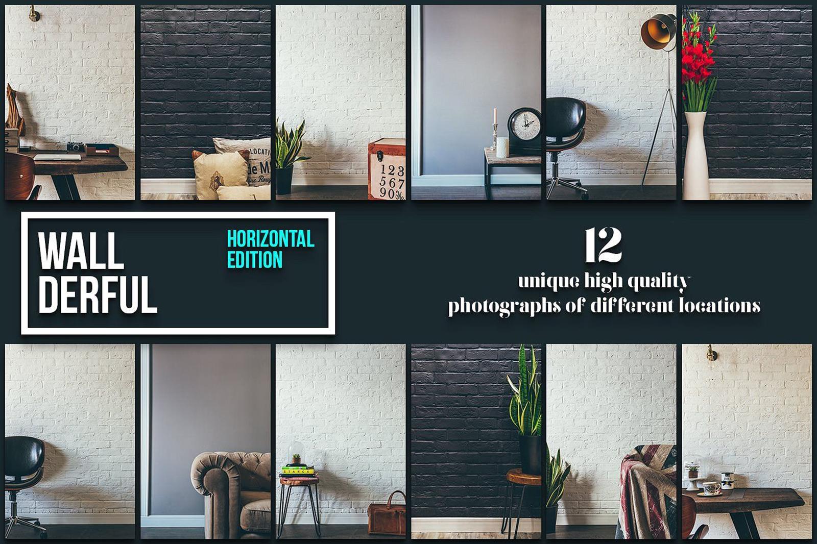Wallderful Horizontal Frames PSD Mockups