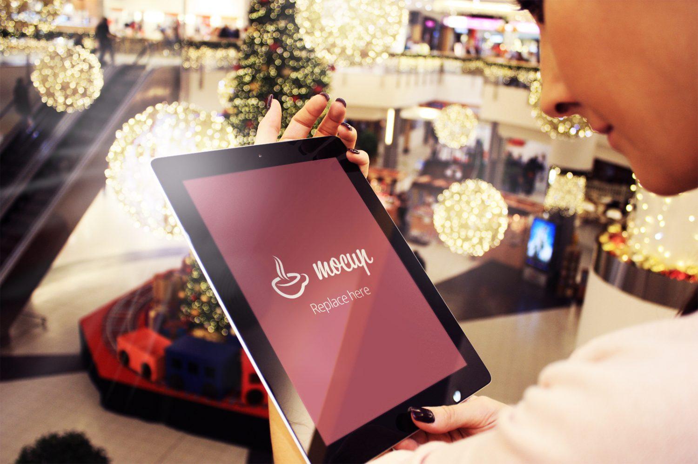Free iPad 2 Mockup Gift