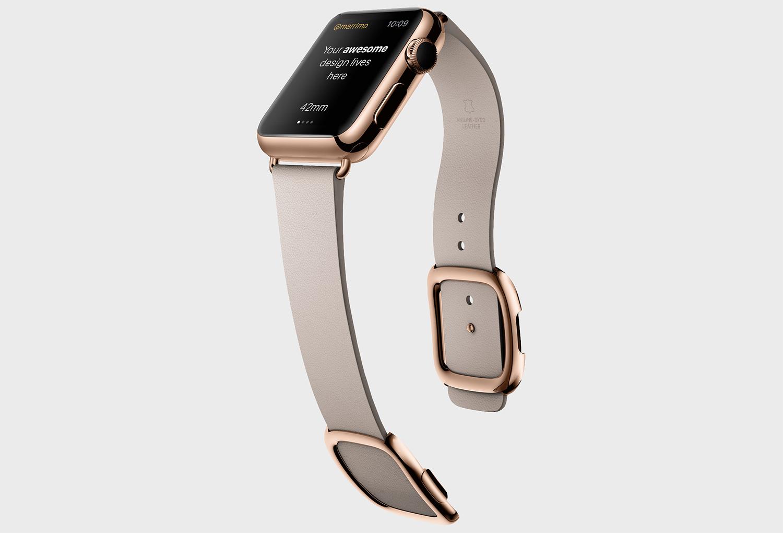 Set of Seven Apple Watch Mockups