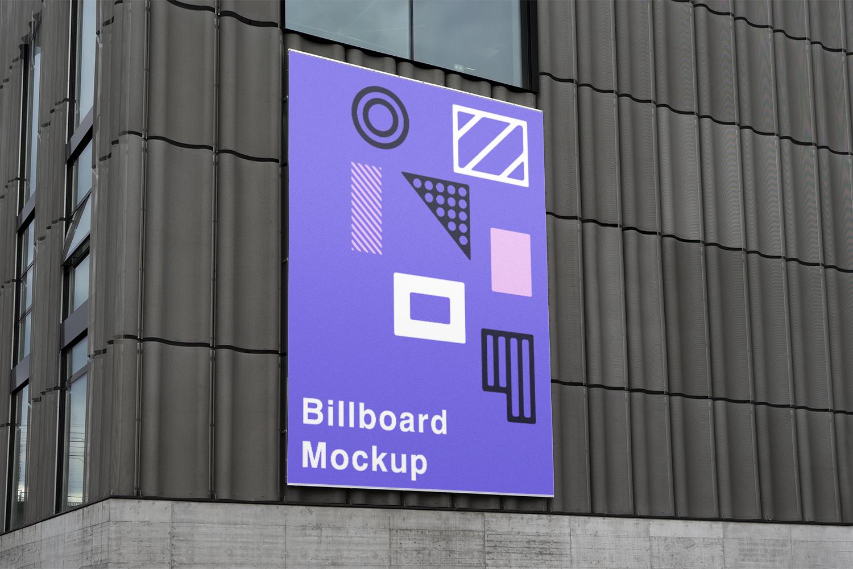 Billboard on Wall Mockup